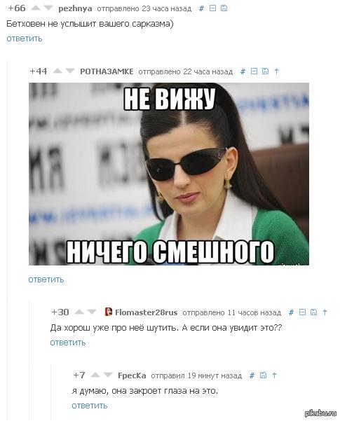 диана гурцкая,