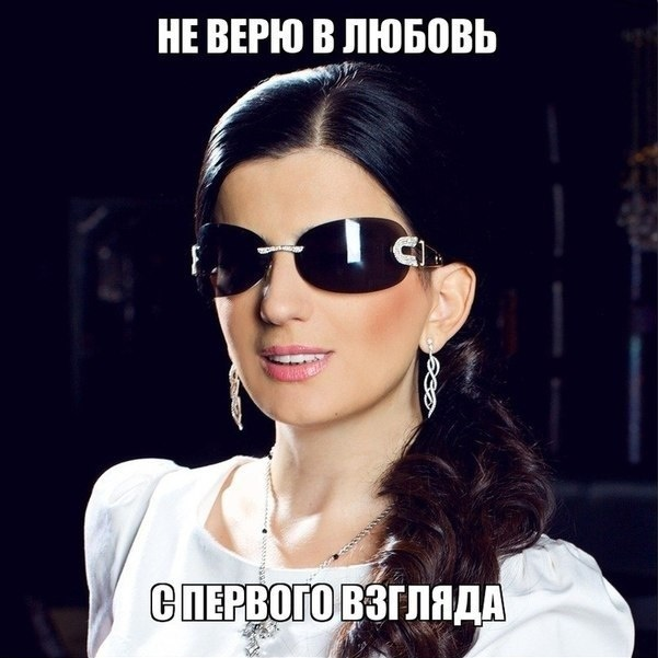Мем, Гурцкая, Диана, мем про гурцкую