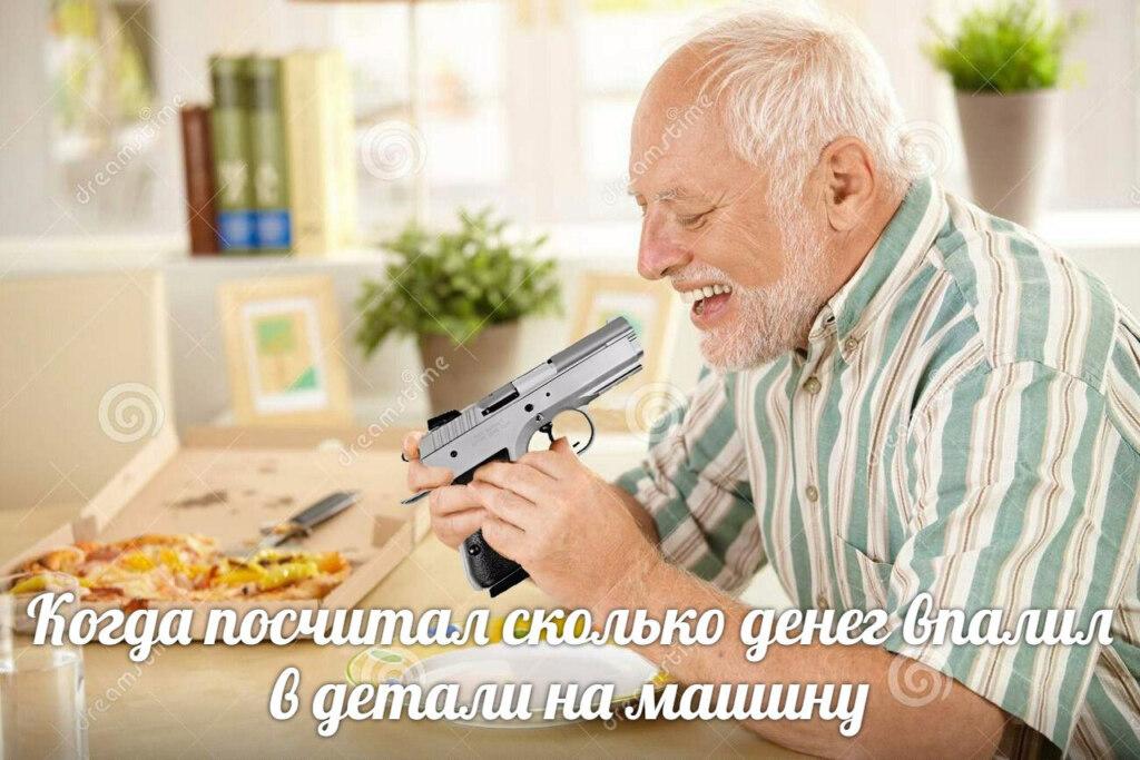 Дед Гарольд
