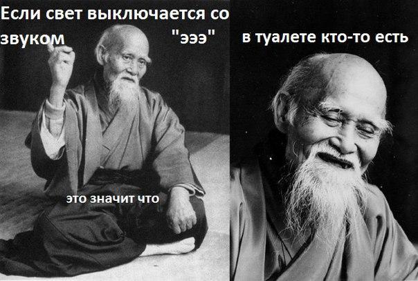 Сенсей-советчик, дед тролль, монах советчик, откуда мем сенсей, происхождение мема сенсей-тролль, что за мем дед