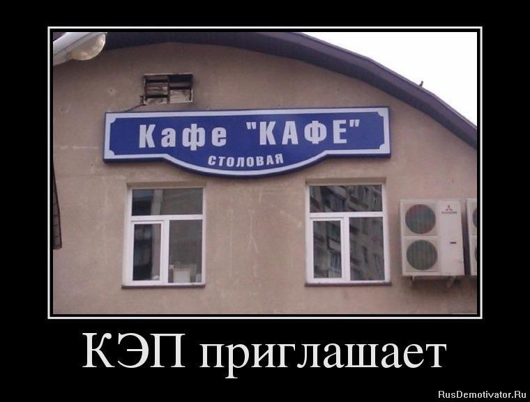 1356903825_59190444_kep-priglashaet