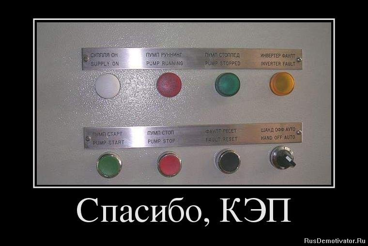 1357730119_825277_spasibo-kep
