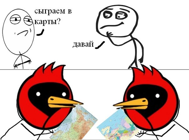 Омская птица, омская птица мем, омич, омичи
