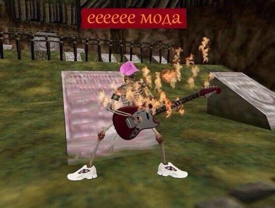 Еее рок, еее рок мем, откуда мем еее рок, что за мем еее рок, скелет мем