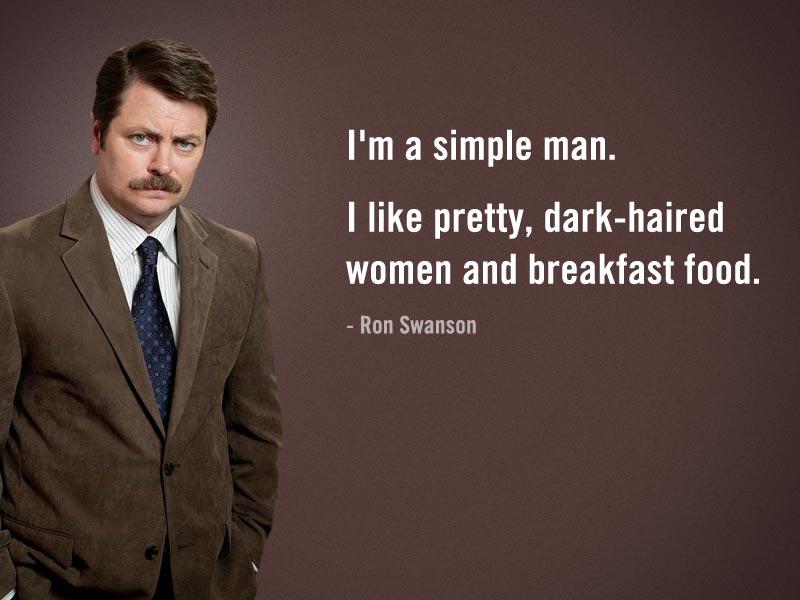Я человек простой