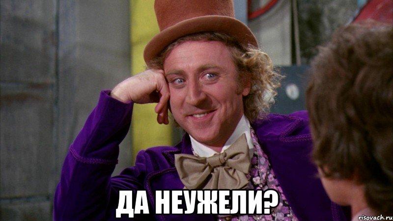 https://memepedia.ru/wp-content/uploads/2016/09/nu-davay-taya-rasskazhi-kak-ty-men_17661113_big_.jpeg