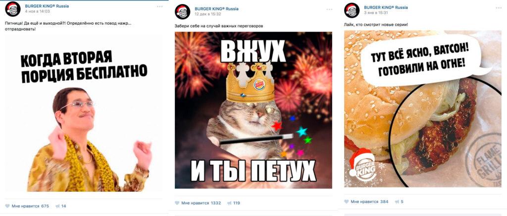 бургер мемы