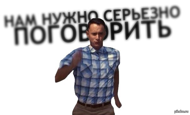 беги форрест беги, форрест гамп мем