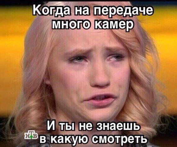 ирина сычева мемы, ирина сычева, ира сычева, мемы с сычевой