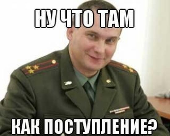 военком захаров мем 2