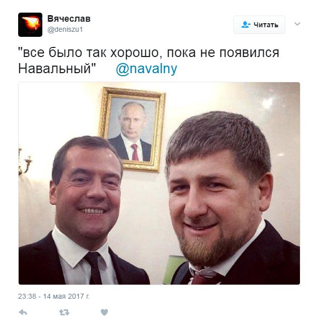 все было навальный мем