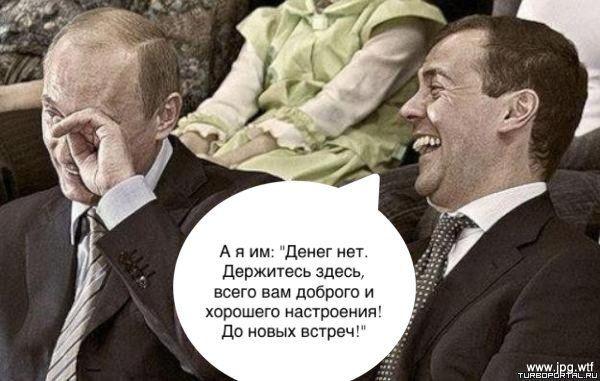 Збільшимо, дайте час, - Зеленський на питання про пенсії - Цензор.НЕТ 6537