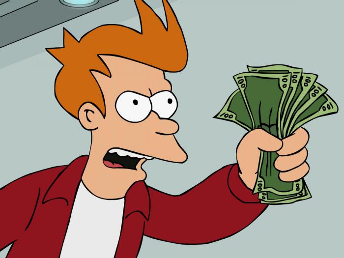 Заткнись и возьми мои деньги!