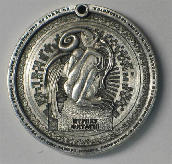 медаль ктулху