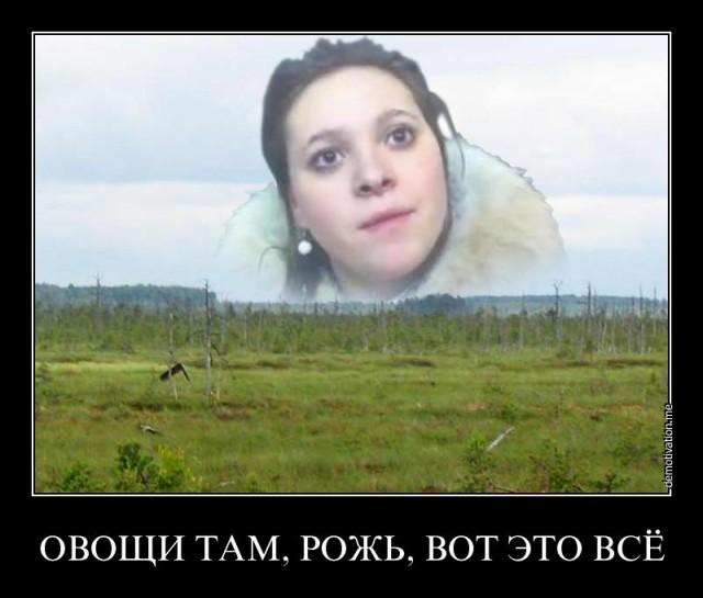света иваново мем