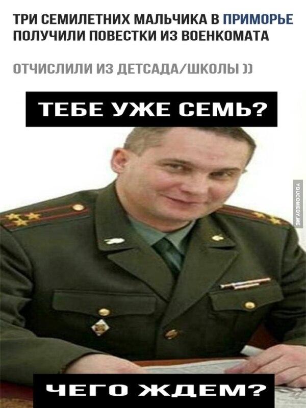 Военком Захаров
