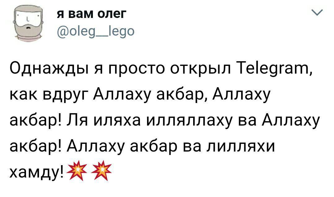 блокировка telegram (8)