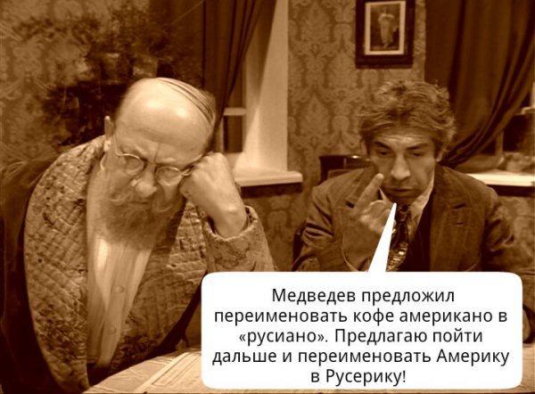 русерика