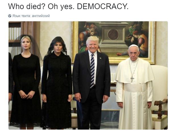 трамп и франциск