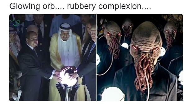 трамп магия