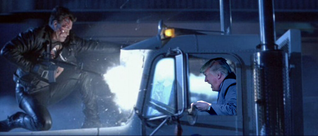 трамп терминатор