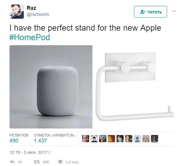 умная колонка туалетная бумага
