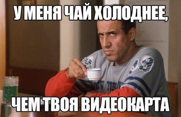 челентано пьет кофе