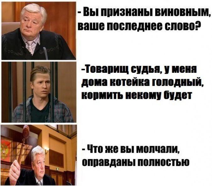 1439400641_raznoobraznaya_3-39