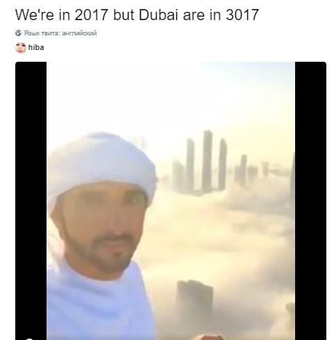 3017 year