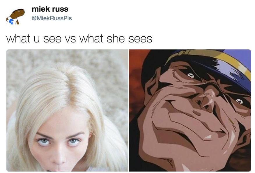 что видишь ты мем