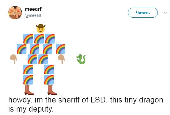 шериф эмодзи
