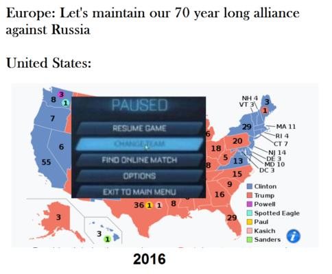 сменить команду мем