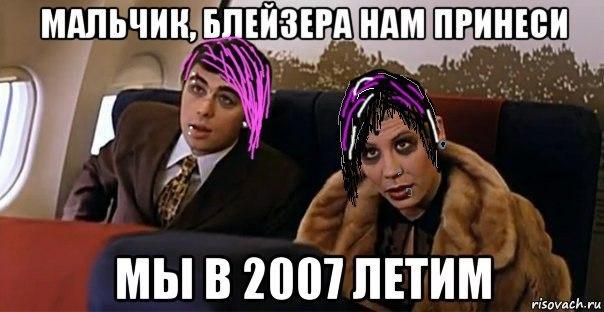 верните мой 2007 (1)