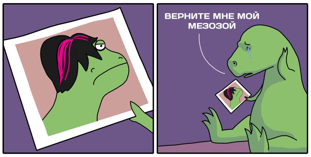 верните мой 2007 (9)
