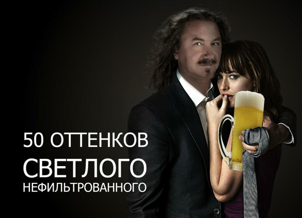 выпьем за любовь (7)