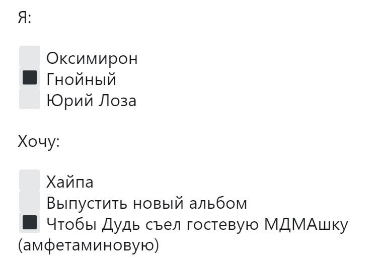 гнойный дудь (2)