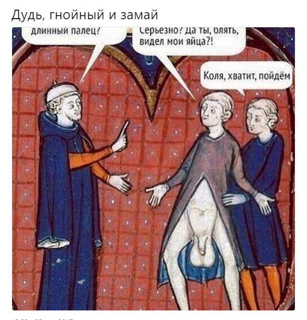 гнойный дудь (3)