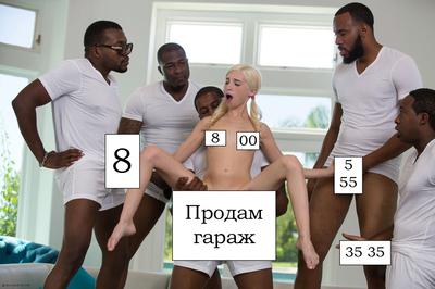 Пятеро негров порно и три девушки, зять ебет в рот жирную тещу
