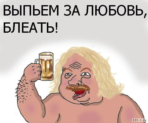 игорь николаев с пивом (2)