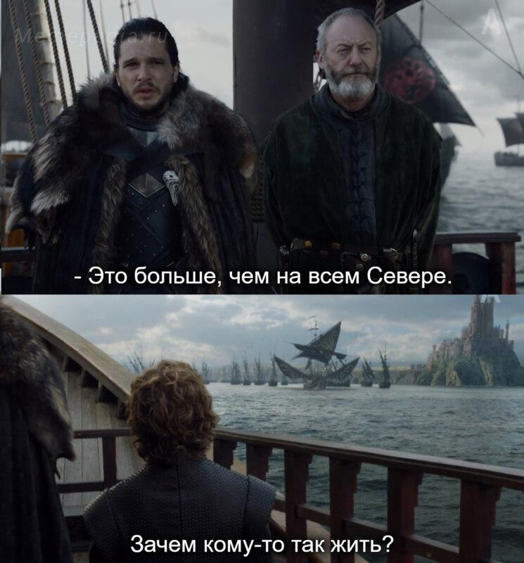 игра престолов 7 сезон мемы (2)