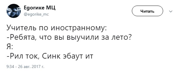 изи изи рил ток (5)