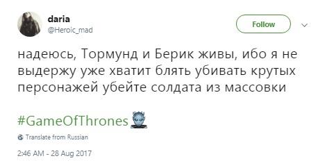 игра престолов мемы, игра престолов шутки, игра престолов, игра престолов 7 сезон, игра престолов сезон 7, сезон 7 игра престолов, мемы игра престолов 7, игра престолов семь, джон сноу, джон сноу мемы, мемы джон сноу, дейнерис таргариен, дейенерис таргариен, джон и дейнерис, джон и дейенерис, драконы игра престолов, мемы драконы, старки, старк, мемы про старков, шутки про старков, джон сноу дракон, джон сноу и дракон, джон сноу изобразил дракона, джон сноу погладил дракона, кит харрингтон, харрингтон кит, эмилия кларк, кларк эмилия, эмили кларк, игра престолов съемки, игра престолов видео со съемок, эмилия кларк инстаграм, инстаграм эмилии кларк, игра престолов 7 серия 7 сезона, игра престолов финал 7 сезона, игра престолов финал 7 сезона, мемы по игре престолов, последняя серия 7 сезона игры престолов, ип, ип лучшее, теон грейджой, петир бейлиш казнь, арья казнила петира, мизинец, мизинец игра престолов, арья казнила мизинца, арья убила мизинца, как умер мизинец, умер тормунд, тормунд игра престолов, тормунд смерть, дракон игра престолов, дракон зомби, какого цвета пламя у дракона зомби, грейджой теон, теон грейджой мемы