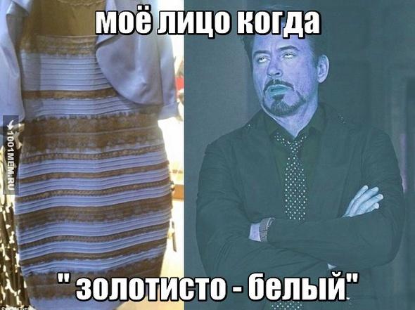 какого цвета платье (4)