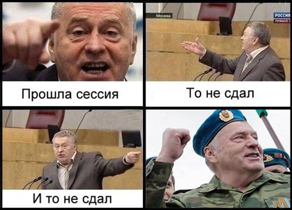 комиксы жириновский (1)