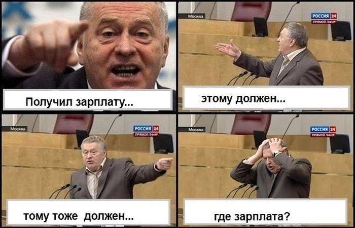комиксы жириновский (10)