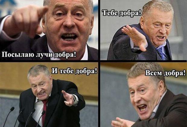 комиксы жириновский (2)