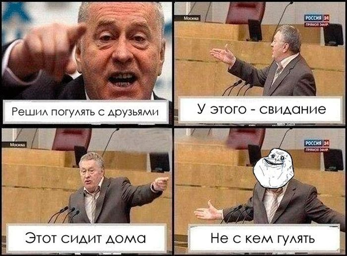 комиксы жириновский (4)