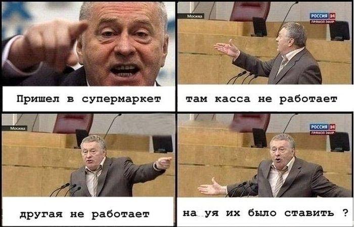 комиксы жириновский (5)