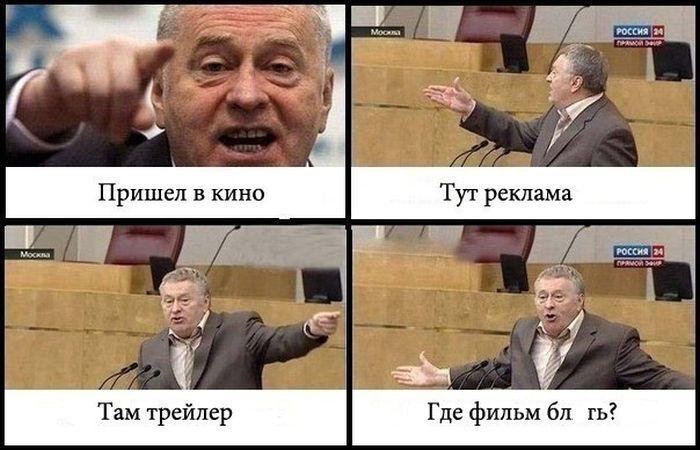 комиксы жириновский (6)