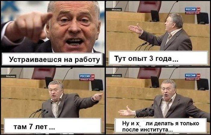 комиксы жириновский (7)